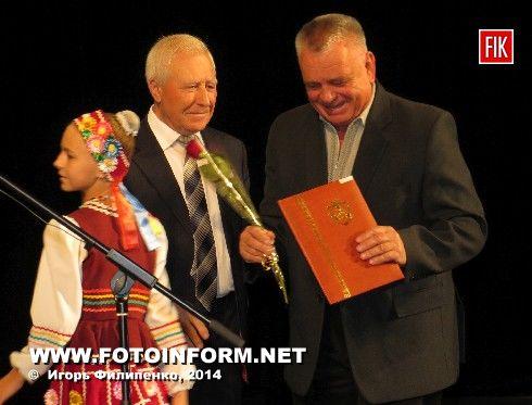 Кировоград: юбилей города в театре (фоторепортаж)