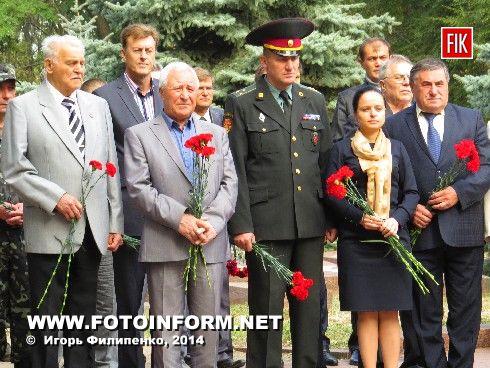 Сегодня, 22 сентября, отмечая День партизанской славы, партизаны и подпольщики 1941 - 1944 г. вместе с представителями кировоградской городской и областной власти и общественности города собрались на территории военно-мемориального кладбища на Крепостных валах, для чествования павших героев