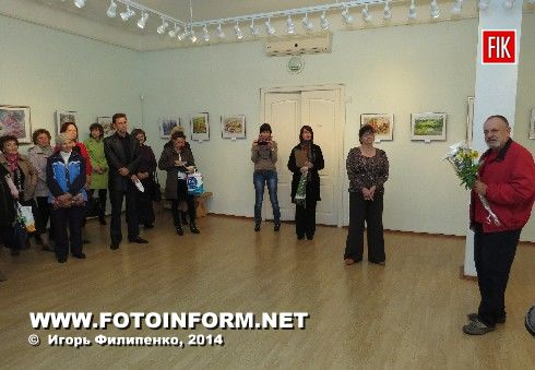 Сегодня. 24 сентября, в Кировоградском областном художественном музее состоялось открытие персональной выставки талантливого земляка Юрия Бонтара, под названием «Между прошлым и будущим».