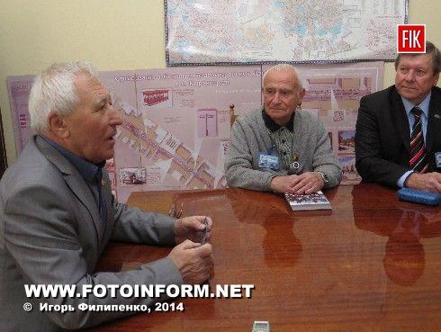 Кіровоград відзначає сторіччя від дня народження Ізраіля Фісановича (фоторепортаж)