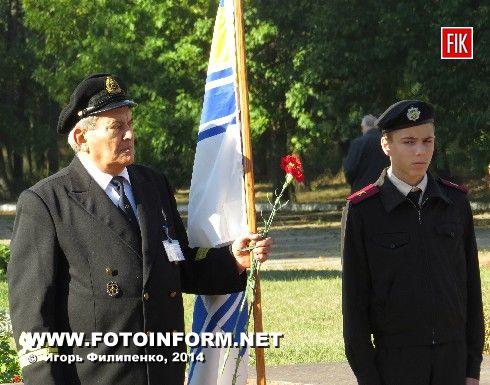 В Кировограде почтили память героев (фоторепортаж)