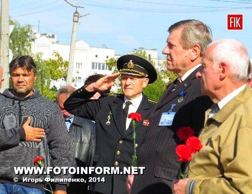 В Кировограде открыли мемориальную плиту (фоторепортаж)