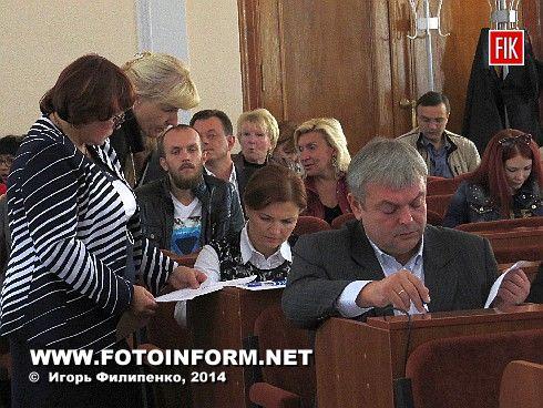 Сьогодні, 30 вересня, мала відбутися чергова 41-а сесія Кіровоградської міської ради. Однак вона не відбулася через відсутність кворуму.