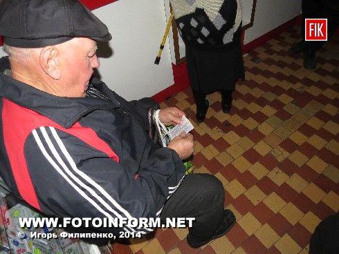 Кировоград: чернобыльцев бросили на произвол (фото, видео)