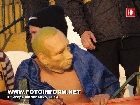 Путин в Кировограде (фото)