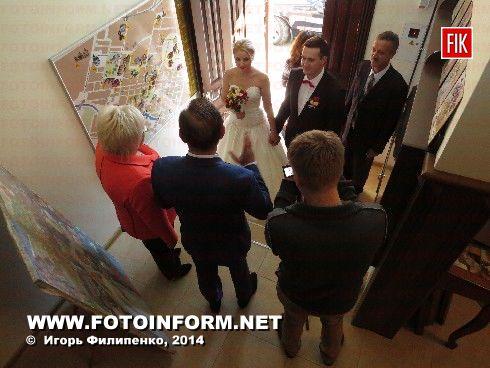 11 октября в Кировоградской галерее «Елисаветград» состоялось необычное торжество.