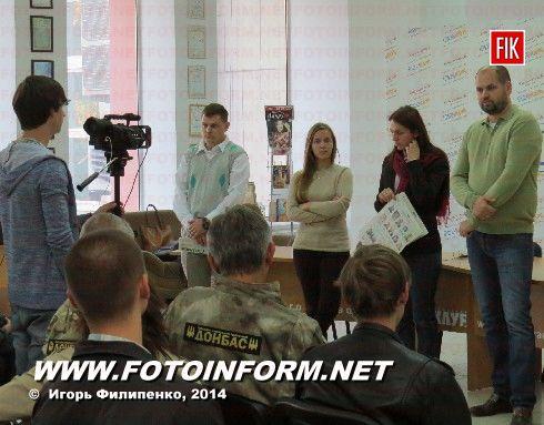 Вчера,13 октября, в Кировоградском пресс-клубе состоялась встреча горожан с представителями политической партии «Об'єднання «Самопоміч».