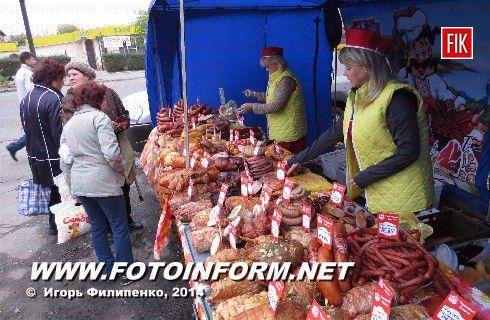 Кировограда ярмарка сельхозпродукции, фото Игоря Филипенко
