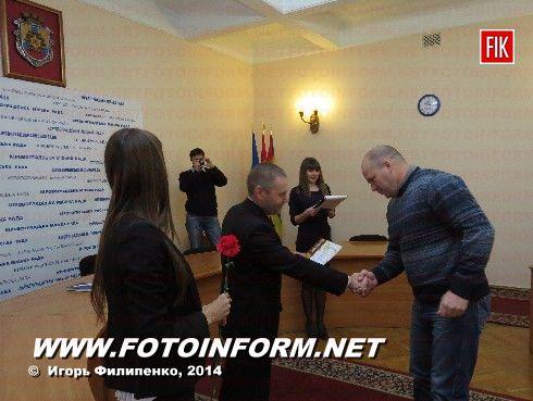 Кировоград: в городском совете прошли торжества (ФОТО)