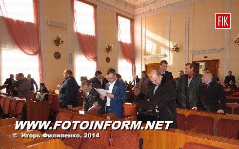 Сьогодні, 28 жовтня, продовжила свою роботу сорок перша сесія Кіровоградської міської ради.