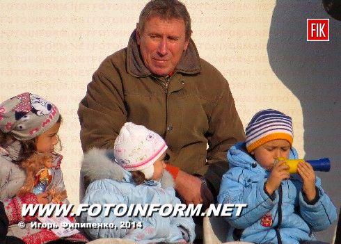 Кировоград: они пришли поддержать своих любимцев (фоторепортаж)