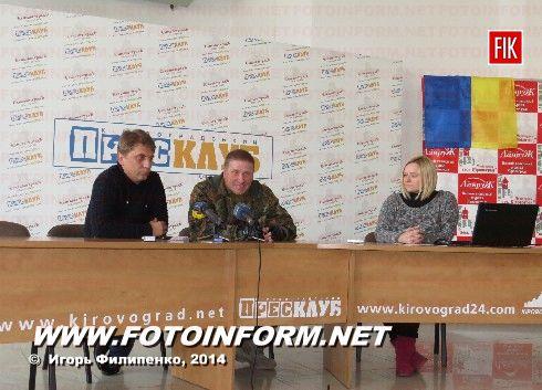 Сегодня,6 ноября, в Кировоградском пресс-клубе состоялась пресс-конференция заместителя командира 24-го штурмового батальона «Айдар» Валентина Лихолита.