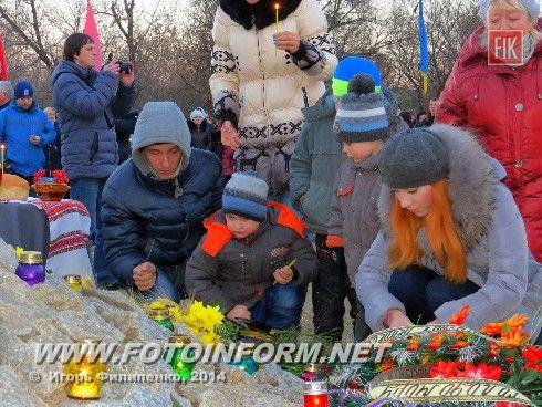 Кировоградцы зажгли свечи памяти (фоторепортаж)