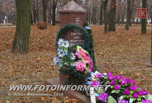 Вчера, 23 ноября, исполнилось 100 лет со дня рождения нашего земляка, Героя Советского Союза Израиля Фисановича.