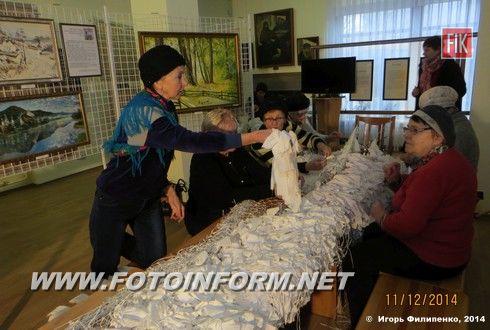 В Кировоградском областном художественном музее мастерят зимнее маскировки для тех, кто защищает Украину на Востоке.
