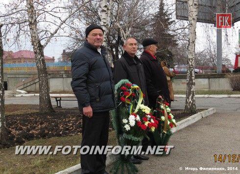 Сегодня в Кировограде почтили память жертв Чернобыльской катастрофы.