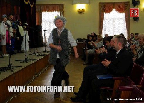 Сьогодні у Кіровоградській міській раді попрощалися зі старим роком і бажали один одному успіхів у році прийдешньому.