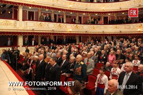 Кировоград: театр принимал почетных гостей (фоторепортаж)