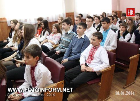 Кировоград: «Неизвестный Шевченко» (ФОТО)