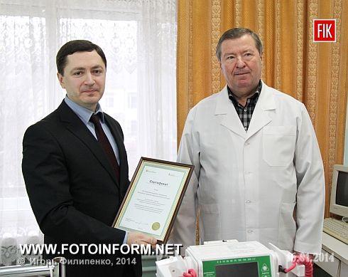 Кіровоградська міська лікарня швидкої допомоги отримала подарунок (ФОТО)