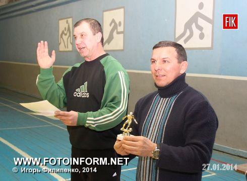 Кировоград: команда « Гидросилы» праздновала победу (ФОТО)