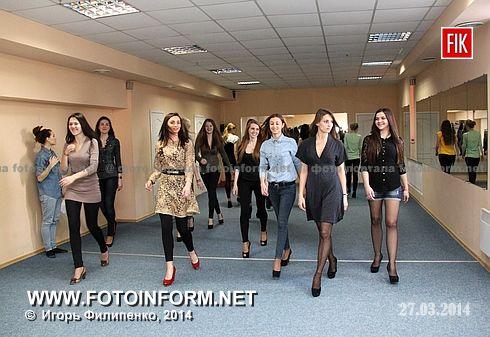 Участницы конкурса Мисс Кировоград 2014