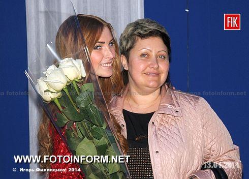 Ясиненко Ольга