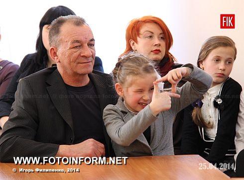 Кіровоград: у міській раді відбулось нагородження переможців конкурсу (фоторепортаж)