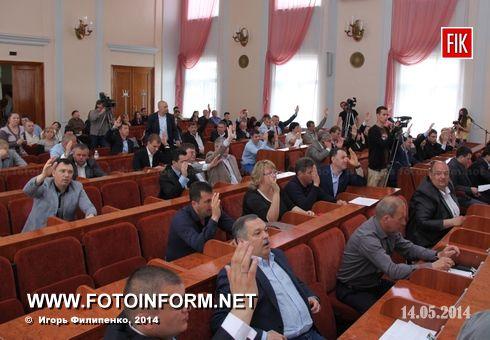 Кіровоград: кадрові зміни в міськраді (фото)