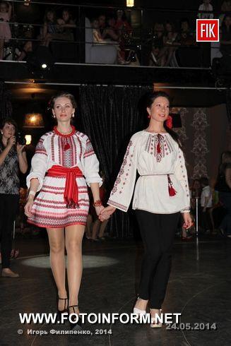 Кировоград: интернациональный конкурс красоты для мам (фоторепортаж)