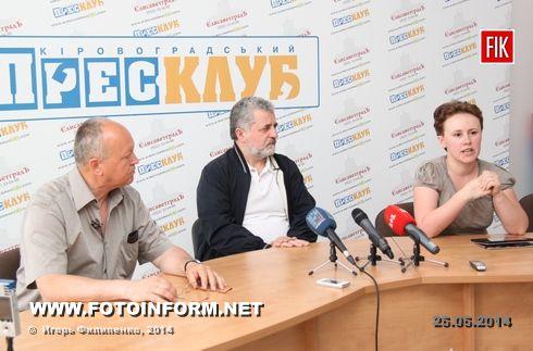 Кировоград: как стартовали выборы Президента? (фото)