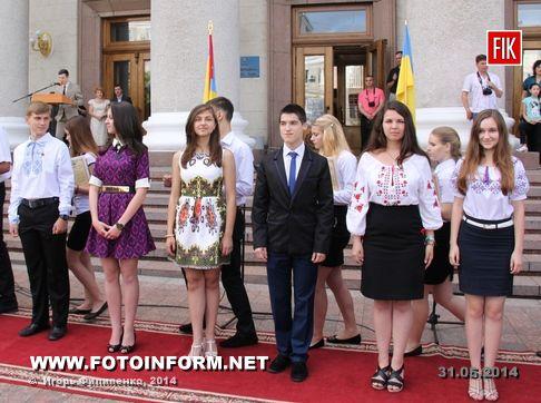 Кировоград: молодежь собралась возле горсовета (фоторепортаж)