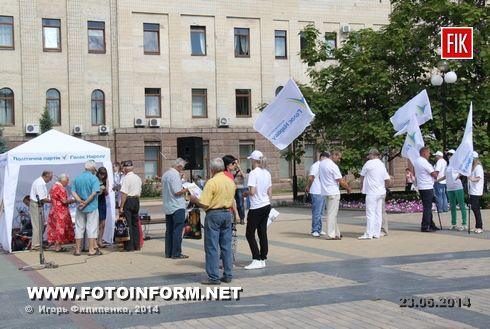 Сегодня кировоградцы собрались на площади Героев Майдана, чтобы выразить свое недовольство повышением тарифов на водоснабжение.