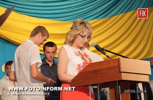 Кировоград расширил круг специалистов (фоторепортаж)