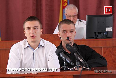 Кіровоград: міська рада зменшила чисельність свого апарату