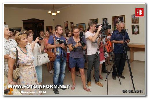 Кировоград: необычная выставка (фоторепортаж)