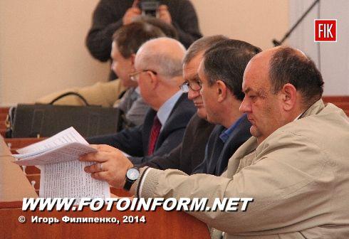 Сегодня, 14 ноября, состоялось очередное заседание депутатов в Кировоградском городском совете.