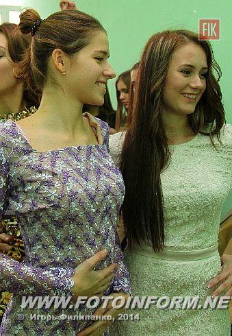 Сегодня fotoinform побывал на репетиции участниц финального шоу- красоты «Княгиня Кировоградщины - 2014».