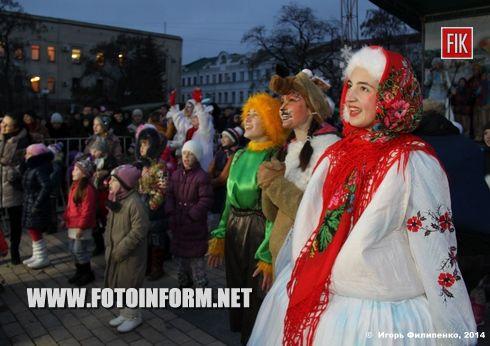 Сегодня, 19 декабря, состоялось торжественное открытие главной Новогодней елки Кировоградщины.