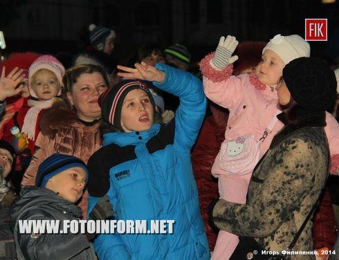Кировоградцы увидят себя в Новогоднюю ночь (фоторепортаж)