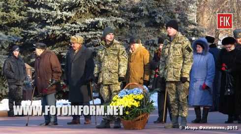 Мемориальном комплексе «Крепостные Валы», 71 лет особождения Кировограда, фото Игоря Филипенко