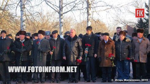 Мемориальном комплексе «Крепостные Валы», 71 год особождения Кировограда, фото Игоря Филипенко
