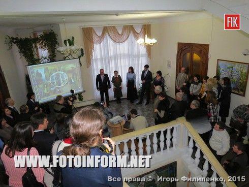 Кировоград: актуальность сквозь века (фоторепортаж)