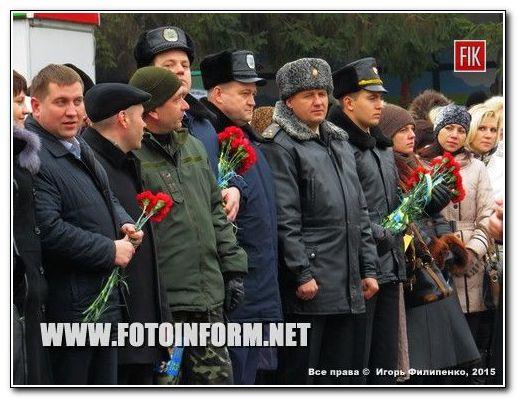 Кировоградцы прошлись маршем по центру города (фоторепортаж)