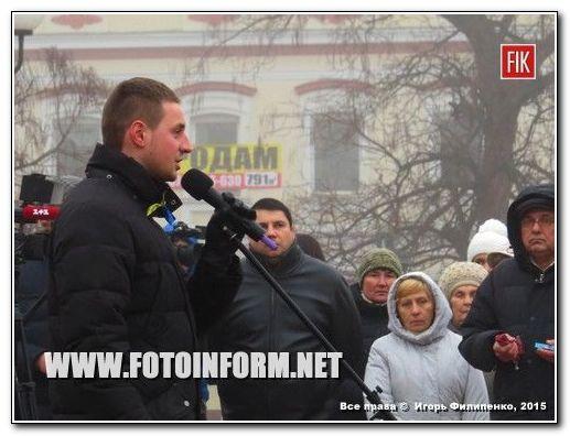 Вчера, 26 января, на центральной площади нашего города состоялась акция в поддержку украинской летчицы Надежды Савченко.