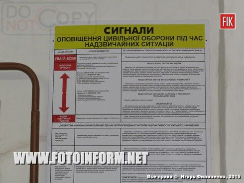 Сегодня, 13 февраля, председатель Кировоградской облгосадминистрации Сергей Кузьменко проверил состояние готовности защитных сооружений гражданской защиты.