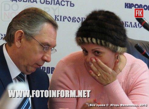 Вчера, 14 февраля, состоялся эмоцианальный разговор кировоградскиъ чернобыльцев с представителями власти.