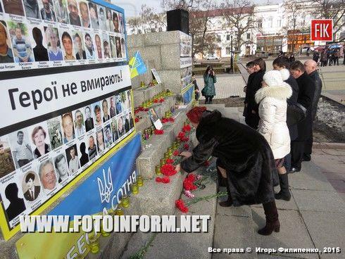 Сегодня, 20 февраля, сотни кировоградцев почтили погибших участников Революции достоинства и память Героев Небесной Сотни возложением цветов к памятному знаку на площади Геров площади., фото Игоря Филипенко