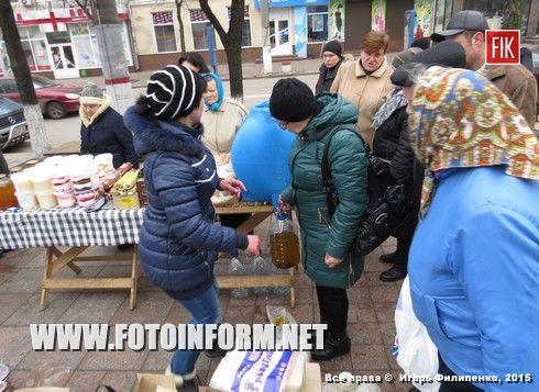 Торговля продукцией происходит возле Кировоградского горсовета.