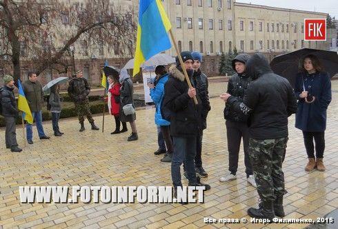 """Вчера, 3 марта, против акции секс-работников выступили члены КОМГО """"Пробудження"""", которые несмотря на дождь провели акцию на центральной площади города"""